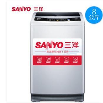 Sanyo/三洋WT8655YM0S8kg大容量超音波全自动波轮洗衣机