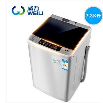 WEILI/威力 XQB73-7395-1 波轮洗衣机全自动 大7公斤洗衣机7.3kg