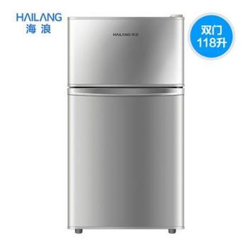 HAILANG/海浪BCD-118家用小冰箱节能静音电冰箱小型冰箱双门式