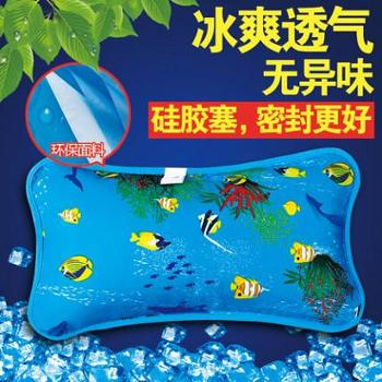 宜美纳夏季冰枕冰垫坐垫水枕头成人儿童冰枕头冰凉垫水袋充水夏天