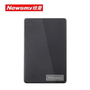 纽曼2.5寸移动硬盘清风120g usb2.0高速移动存储