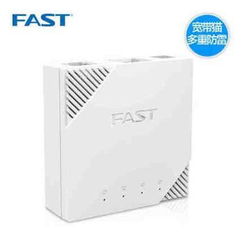 迅捷FD880S猫调制解调器电脑猫ADSLmodem宽带猫电信联通移动