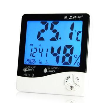 逸品博洋室内电子温度计夜光高精度婴儿房温湿度计背光闹钟htc-8