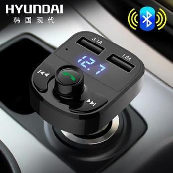 现代车载蓝牙MP3播放接收器音乐U盘免提电话汽车点烟器车载充电器