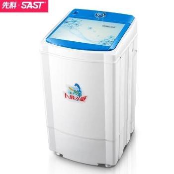 先科脱水机甩干机单甩家用大容量不锈钢甩干桶非小型迷你洗衣机T95-288C