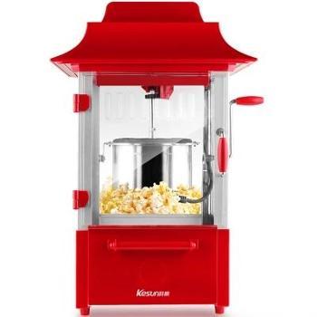 科顺全自动爆米花机商用电动爆玉米花爆谷机小型便携小吃设备
