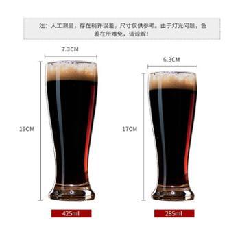 无铅玻璃杯啤酒杯耐热水杯果汁杯饮料杯牛奶杯【6只套装】