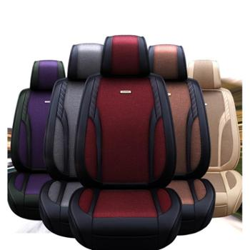 冬季汽车坐垫座套专用座垫皮革布艺全包四季通用网红座椅套全包围
