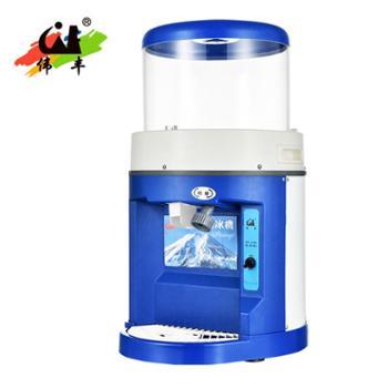 伟丰刨冰机碎冰机商用全自动大功率奶茶店全自动奶茶店设备冰沙机