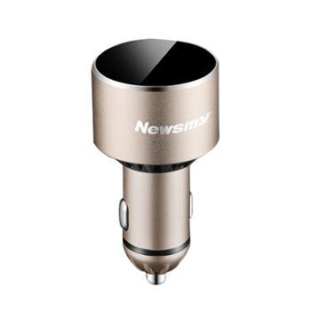 纽曼C58车载mp3播放器蓝牙接收器汽车音乐fm发射语音声控
