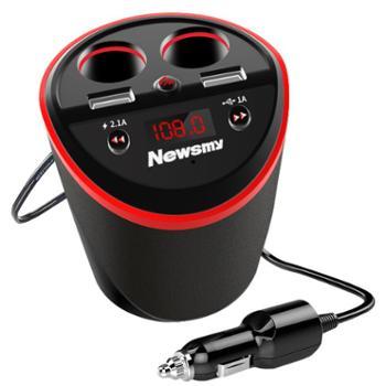 纽曼C60车载MP3蓝牙播放器汽车点烟器一拖二杯式车载充电器手机车