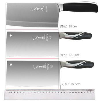 十八子作菜刀阳江家用不锈钢厨房刀具切片刀锋利切肉切菜斩切刀
