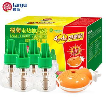 榄菊电热蚊香液无味婴儿孕妇宝电蚊香器驱蚊家用插电式4瓶1器