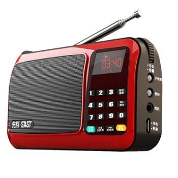 SAST/先科 T-50收音机老年老人迷你小音响插卡小音箱新款便携式播放器随身听mp3可充电儿童音乐听戏评书