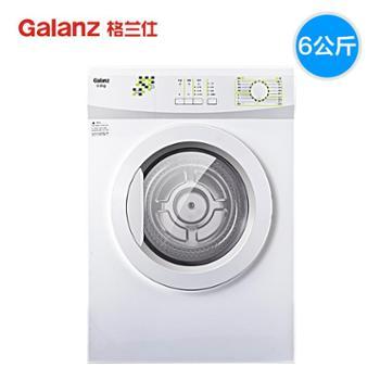 Galanz/格兰仕DV-60Q526公斤衣物烘干机家用自动滚筒静音干衣机
