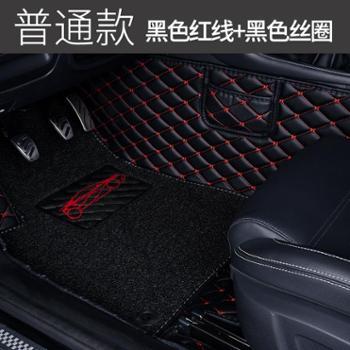 北京现代ix35朗动领动名图瑞纳悦动ix25菲斯塔专用全包围汽车脚垫 普通款