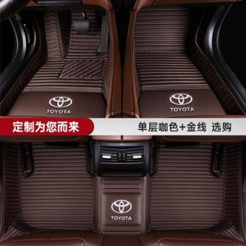 汽车脚垫专用19款丰田卡罗拉凯美瑞威驰汉兰达RAV4荣放全包围脚垫标准款