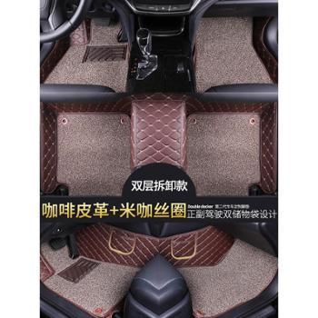 起亚k2k3k4kx3焕驰奕跑智跑福瑞迪kxcross专用全包围汽车脚垫双层拆卸款