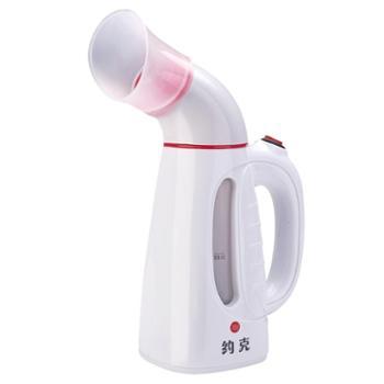 蒸脸器补水仪热喷家用非排毒纳米喷雾器脸部蒸汽美容仪器加湿机