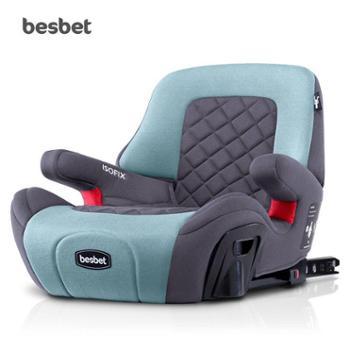 besbet儿童安全座椅增高垫3-12岁汽车用便携式简易车载坐垫ISOFIX