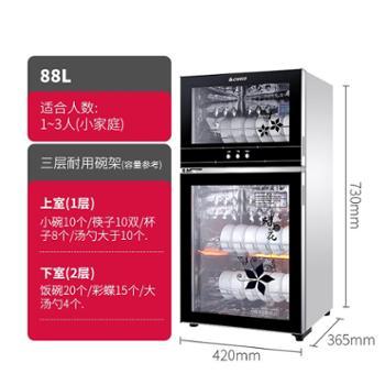 Chigo/志高 消毒柜立式家用消毒柜商用小型迷你双门碗柜