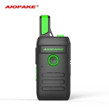 轻薄大功率民用对讲机迷你小型户外手持器机50无线公里