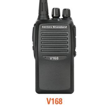 摩托罗拉V168对讲机民用便携式手持电台V168兼容V8