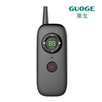 Guoge迷你对讲机酒店民用公里50户外大功率手持对讲小机器微小型