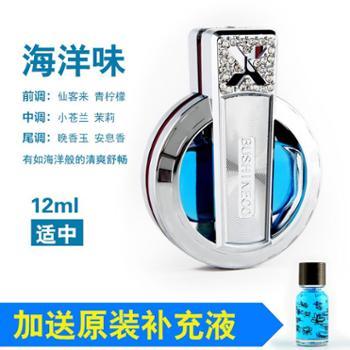 汽车香水空调出风口香水夹车用香薰摆件车内除异味座式车载香水