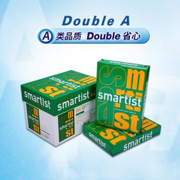 Double A 达伯埃 70G500张A3 Smartist 打印复印纸整箱