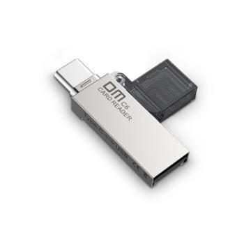 DMtype-c手机读卡器tf内存卡转手机电脑两用U盘迷你手机读卡器