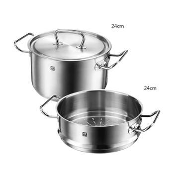 德国双立人蒸锅蒸笼屉2件锅具套装汤锅炖肉不锈钢家用热饭深烧锅