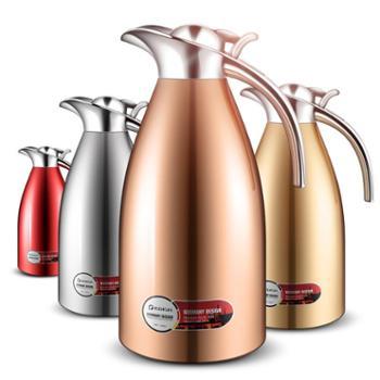 壹滴水保温壶暖壶热水瓶保温瓶暖瓶保温水壶家用不锈钢2L大容量