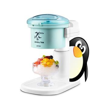 德式朗路刨冰机家用小型机全自动绵绵冰电动冰沙商用奶茶店碎冰机