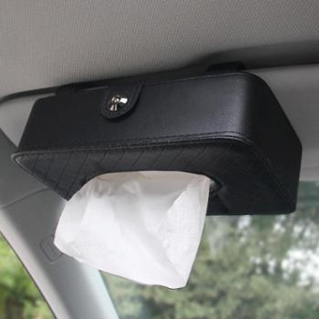 创意汽车用扶手箱车载纸巾盒车内纸抽遮阳板挂式餐巾多功能抽纸盒
