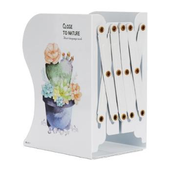 南国书香创意植物书立架可伸缩书夹书靠书立加厚加大金属折叠收纳