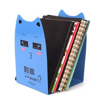 创易彩色书立卡通金属学生书立铁书架书靠8寸书夹书桌挡板2个装
