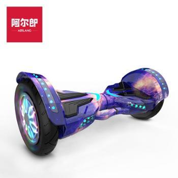 阿尔郎电动智能自平衡车双轮儿童8-12成年成人两轮代步平行车