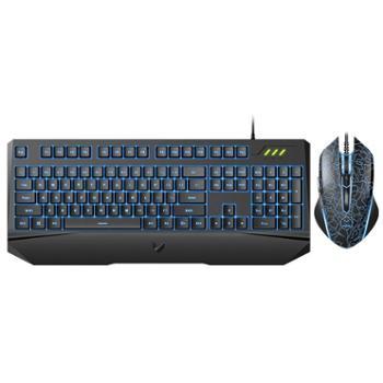 雷柏V120S有线游戏键盘鼠标电脑键鼠套装类机械键盘