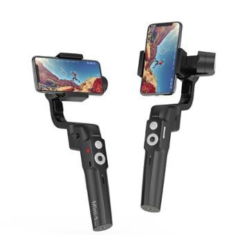 魔爪mini-s手机稳定器三轴陀螺仪手持防抖平衡云台vlog拍摄视频录像摄影自拍照旋转云台户外运动直播