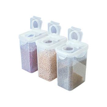 NAKAYA五谷杂粮收纳储物密封罐长方形塑料