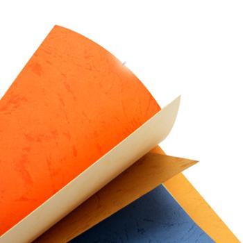封面纸A4皮纹纸元浩150g硬卡纸彩色厚手工封皮云彩纸