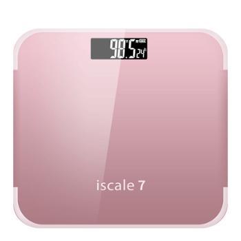 美极多功能家用健康体重秤时尚便携多功能人体称