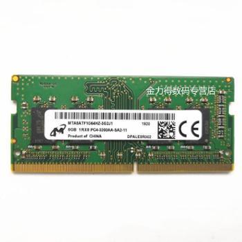 镁光8GDDR426662667240021333200笔记本电脑内存条