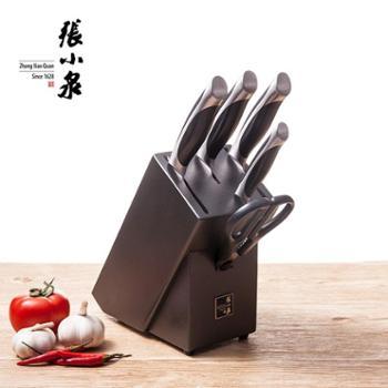 张小泉启航系列厨房刀具六件套D30550100