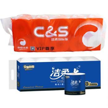 【佳博利】洁柔卷筒纸套装4提,2提JJ177-01,2提JJ155-01