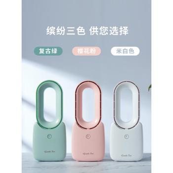 贝丽USB无叶小型电风扇 充电款 无氛围灯