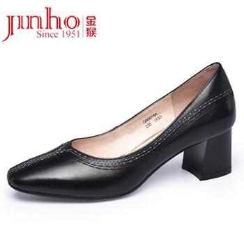 金猴(JINHOU)浅口简约亮面职场刺绣高跟性感粗跟女士单鞋Q50015