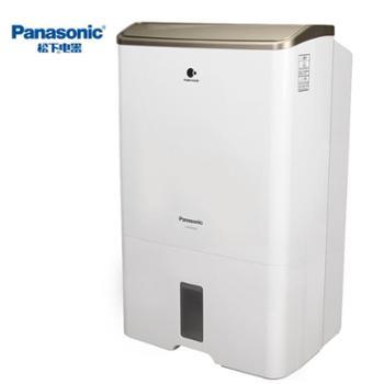 松下除湿机F-WYP66XC家用卧室地下室静音抽湿机除湿器工业大功率