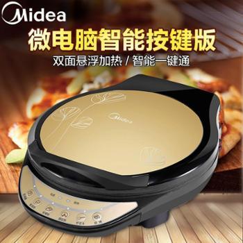 美的(Midea)WJCN30D微电脑双面加热电饼档煎烤机烤饼机家用